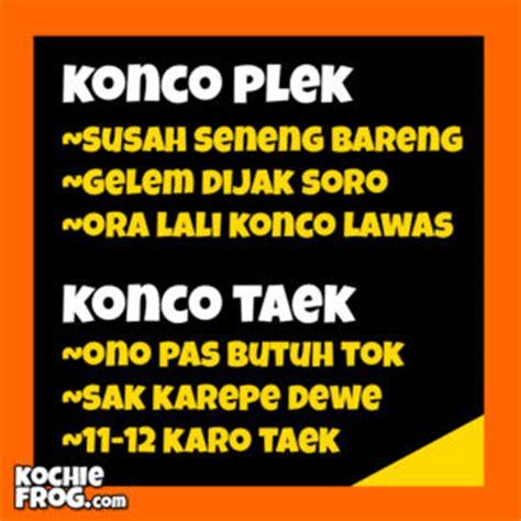 search results for kata lucu bbm bahasa jawa calendar 2015