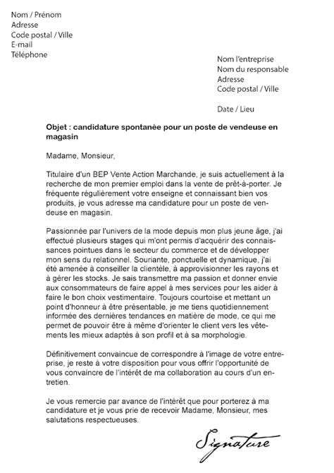 lettre de motivation candidature spontan 233 e vendeuse en