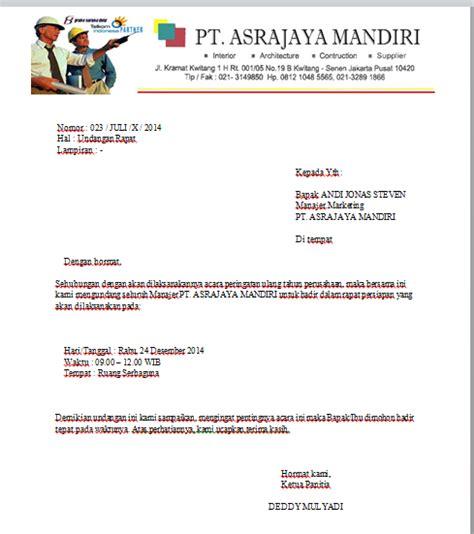 surat resmi sariioktavia