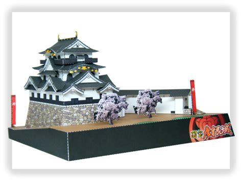 Papercraft Architecture - hikone castle papercraft japanese architecture model kit 1 300