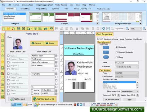 design office management software visitor gate pass management software business office