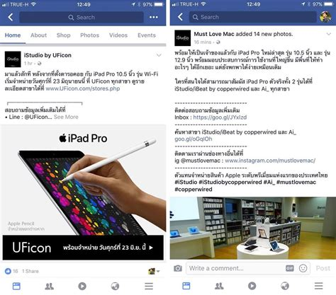 Trusted Seller Pro 10 5 64gb Wifi Cell Harga Terbaik pro 10 5 น ว และ 12 9 น วใหม เร มวางขายแล วท istudio iphonemod