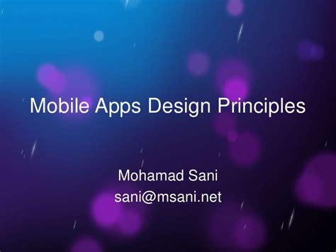App Design Principles | mobile apps design principles