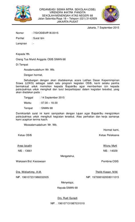Contoh Notulen Rapat Osis Dengan Kop Surat surat dan notulen rapat osis pk vip