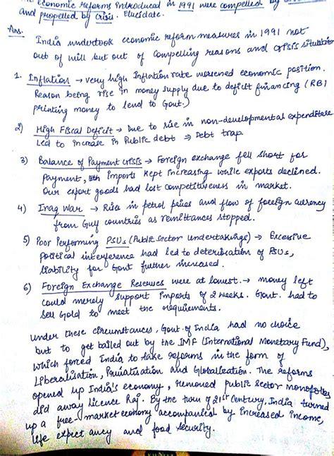E Governance Essay In by Essay E Governance