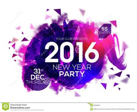 new year 2016 celebration invitation card for new year 2016 celebration stock