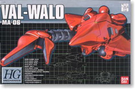 Hg Val Walo ma 06 val walo hg mechanics gundam model kits hobbysearch gundam kit etc store
