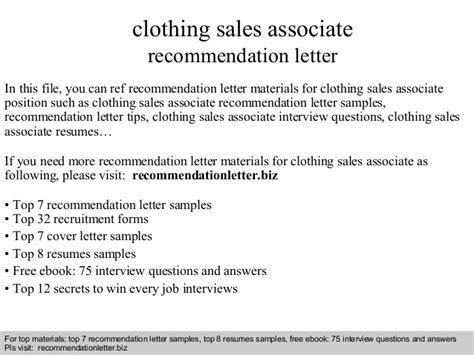 clothing sales associate recommendation letter