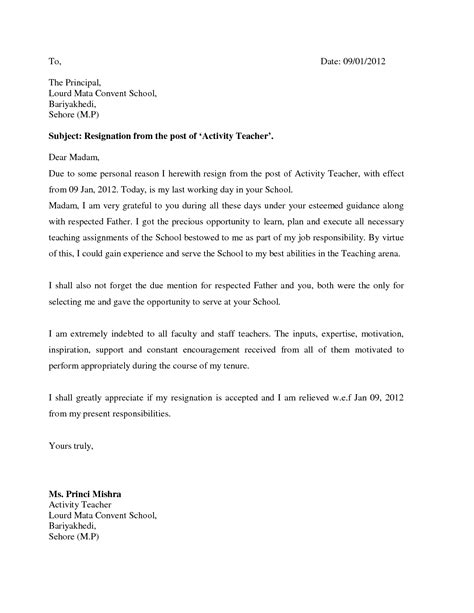 Resignation Letter For School Due To Personal Reason Resignation Letter Format Acceptable Due Resignation