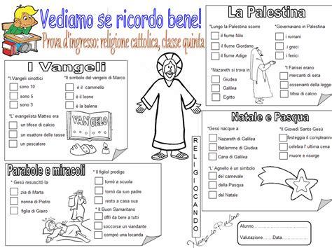 prove d ingresso classe quinta scuola primaria prova d ingresso di religione cattolica per la classe