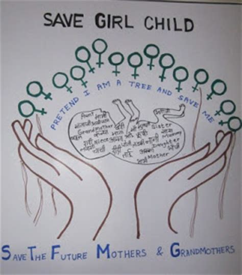 Save The Child Essay In by Save A Child Empower Is Education Why Is It Important To Save Child