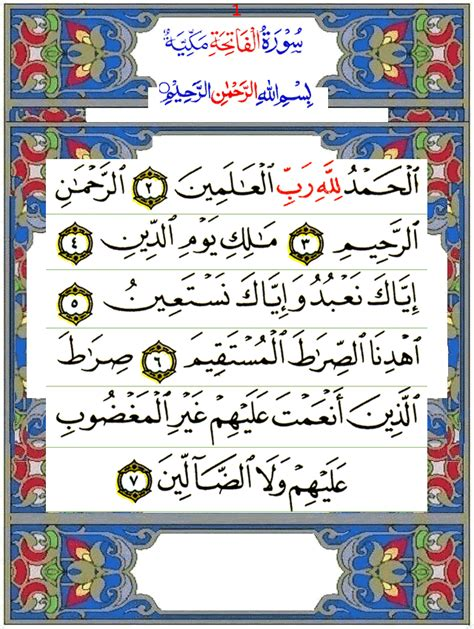 quran printable version arabic quran pdf files download quran text pdf fonts scanned