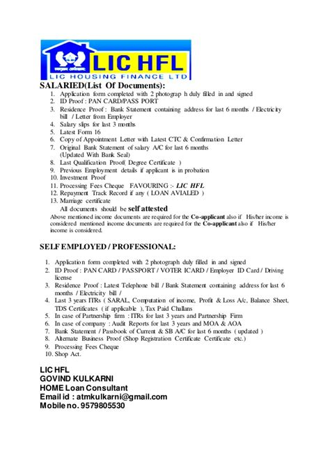 Lic Housing Finance Letter Lic Housing Finance List Of Document