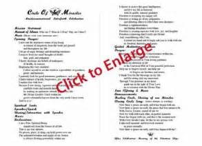 black history program template free church anniversary program template on black