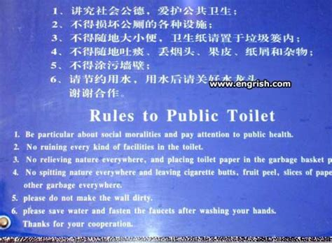 public bathroom rules gets out her staple gun and updates the rules to the du