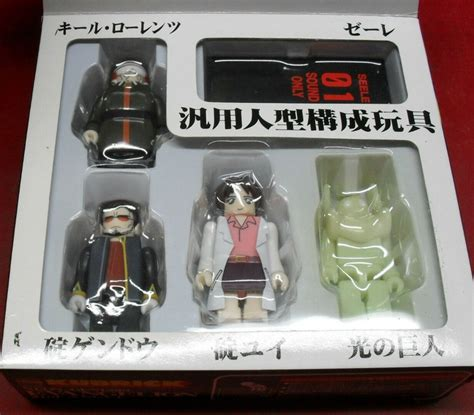 Medicom Kubrick Evangelion Box Set 2nd glow dash figures