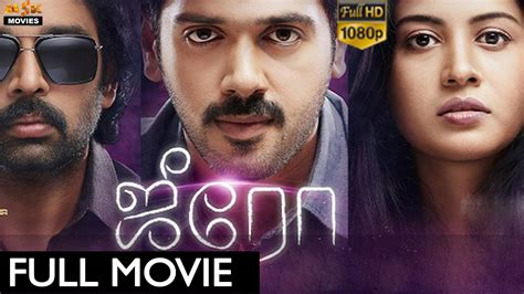 youtube film nenek gayung full movie zero 2016 tamil romantic horror full movie ashwin