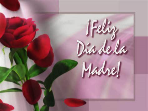 gua para madres y 8416918228 feliz dia de la madre imagenes miexsistir