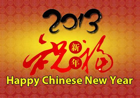 new year 2015 car rental singapore new year car rental promotion 28 images 26 may 30 jun