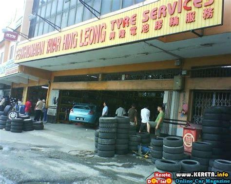 Sho Bsy Murah sport shop malaysia review cheapest sport rims shop