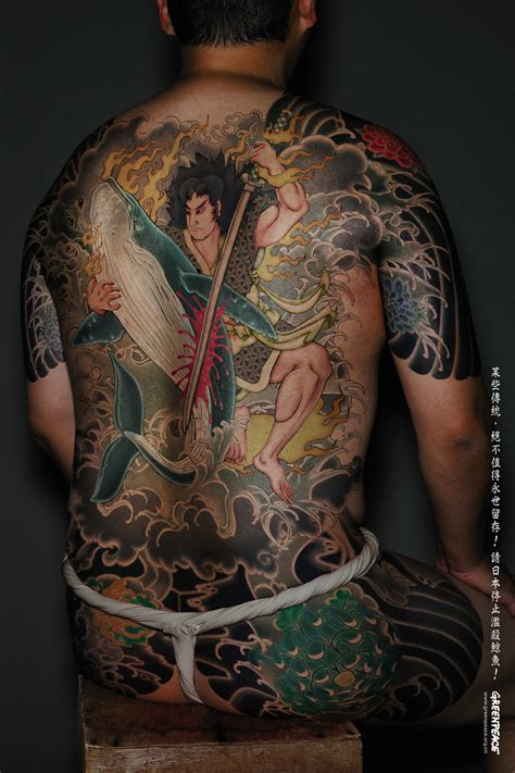 tattoo yakuza back samurai tattoo samurai tattoo resim tattoo design tattoo