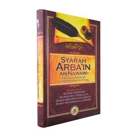 Al Wafi Syarah Hadist Arbain Imam An Nawawi buku syarah arbain an nawawi penjelas 40 hadits pilihan