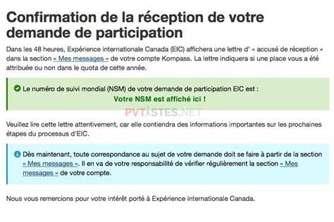 Confirmation De Stage Lettre Tutoriel Eic 2015 Pvt Jp Stage Coop Au Canada 1re