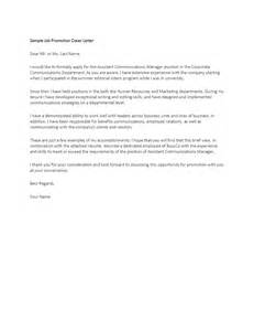Cover Letters For Promotion by Sle Promotion Cover Letter