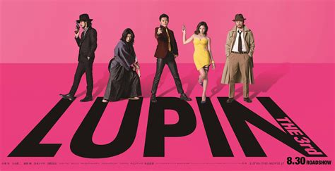 lupin the third live lupin the 3rd set to premiere this