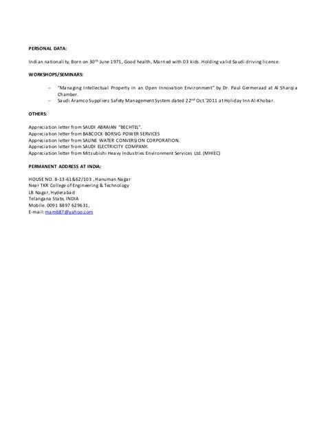 appreciation letter yahoo lab technician cover letter assistant