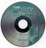 Release Letter Maxis Simcity 3000 Original Sound Cd Soundtrack From Simcity 3000 Original Sound Cd