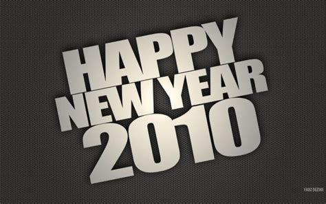 happy new year 2010 happy new year 2010 wallpaper mac