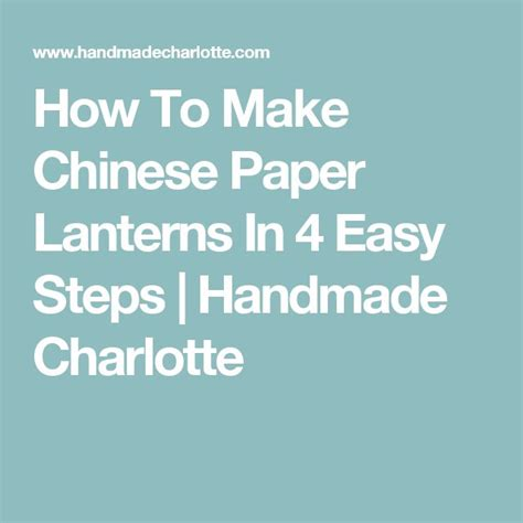 How To Make Paper Lanterns Easy - 17 best ideas about paper lanterns on