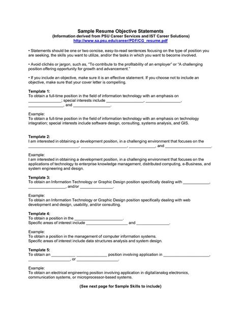 objectives for resumes exles 17 best images about resumes letters etc on