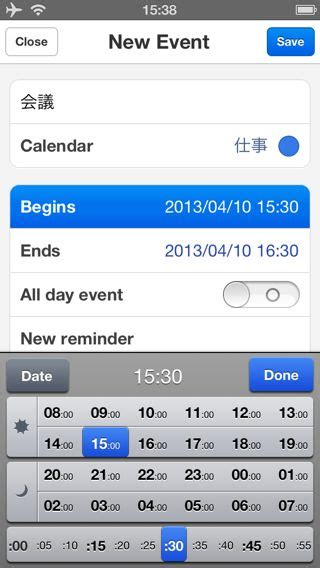 Calendars By Readdle Iphone Calendars By Readdle カレンダーと直接同期 高評価