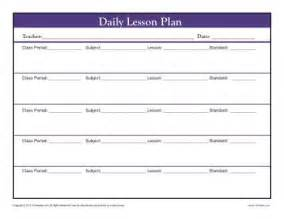 class lesson plan template daily muti class lesson plan template with period secondary