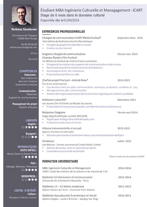 Resume Sample In Ms Word by Mba Student Cv Template Modern Cv Upcvup
