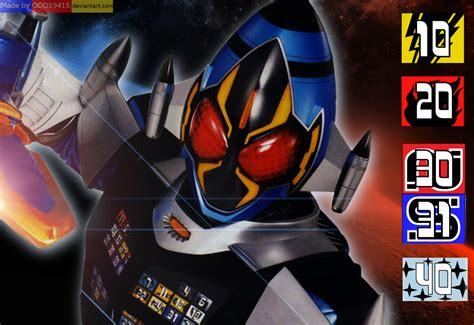 Rhs Kamen Rider Fourze Cosmic kamen rider fourze the true cosmic mind by ooo19415 on deviantart