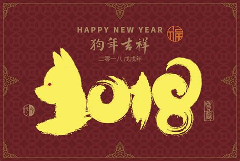lunar new year words lunar new year sayings for the year of the