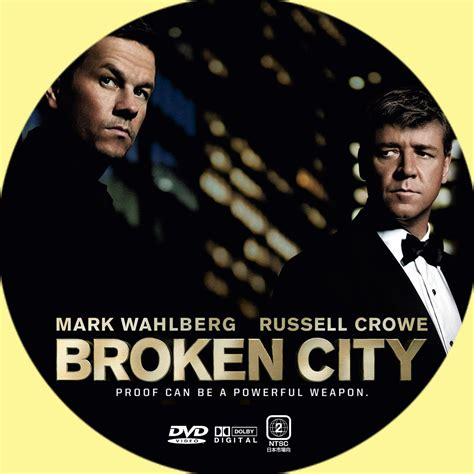 the broken city the broken ones volume 3 books custom dvd labels ginmaku2