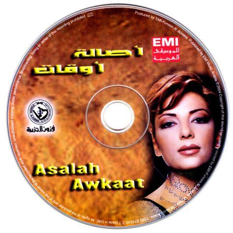assala awqat البوم اصاله اوقات 2004 xmp3a