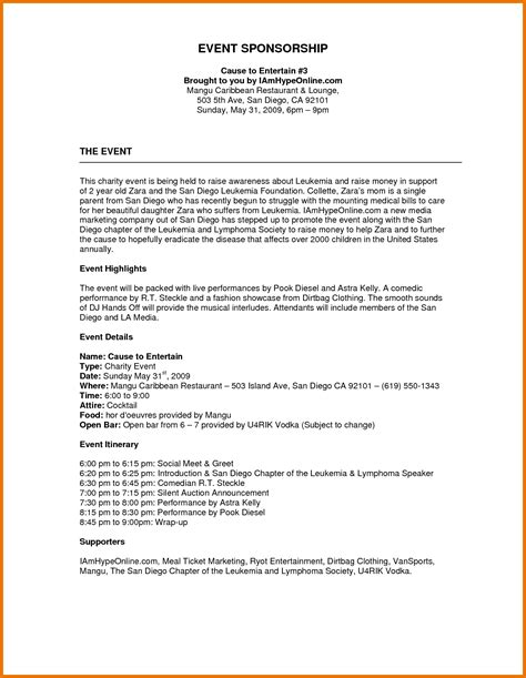 event sponsorship agreement template event sponsorship agreement template