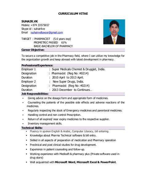 Curriculum Vitae Resume Sles Pdf new cv pdf 1