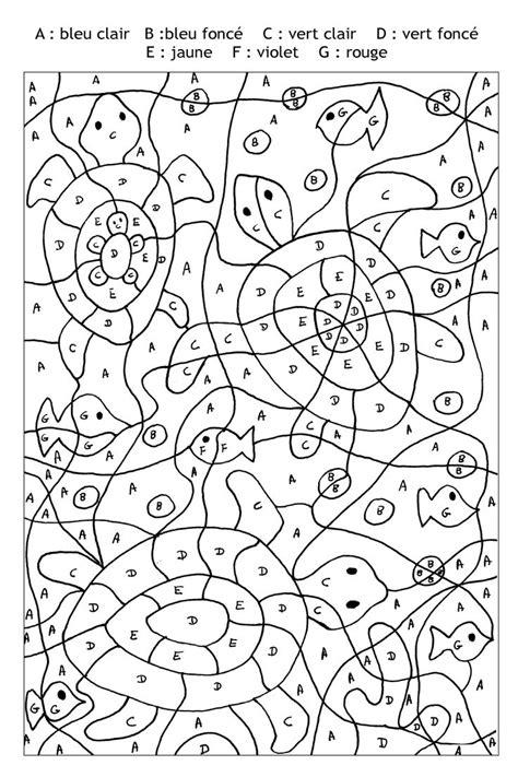 Lettre De Dérogation école Primaire Pour Imprimer Ce Coloriage Gratuit 171 Coloriage Magique Tortues Lettres 187 Cliquez Sur L Ic 244 Ne