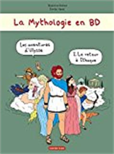 http://portail.mediatheques.talence.fr/recherche