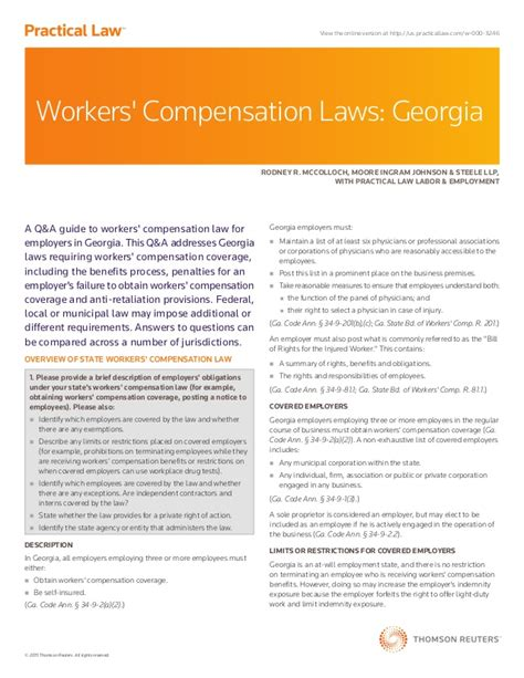 Workers Compensation Search Workers Compensation Laws