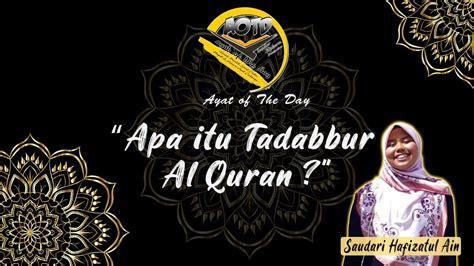 ayat   day   tadabbur al quran youtube
