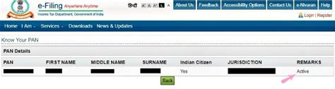 check status on section 8 how to check your pan card validity status active