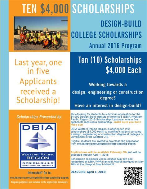design management scholarship 2016 dbia wpr scholarship program design build institute