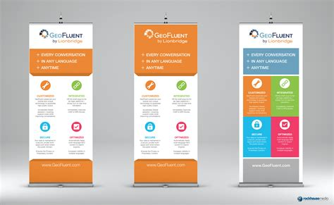 15 best photos of trade show banner trade show banner